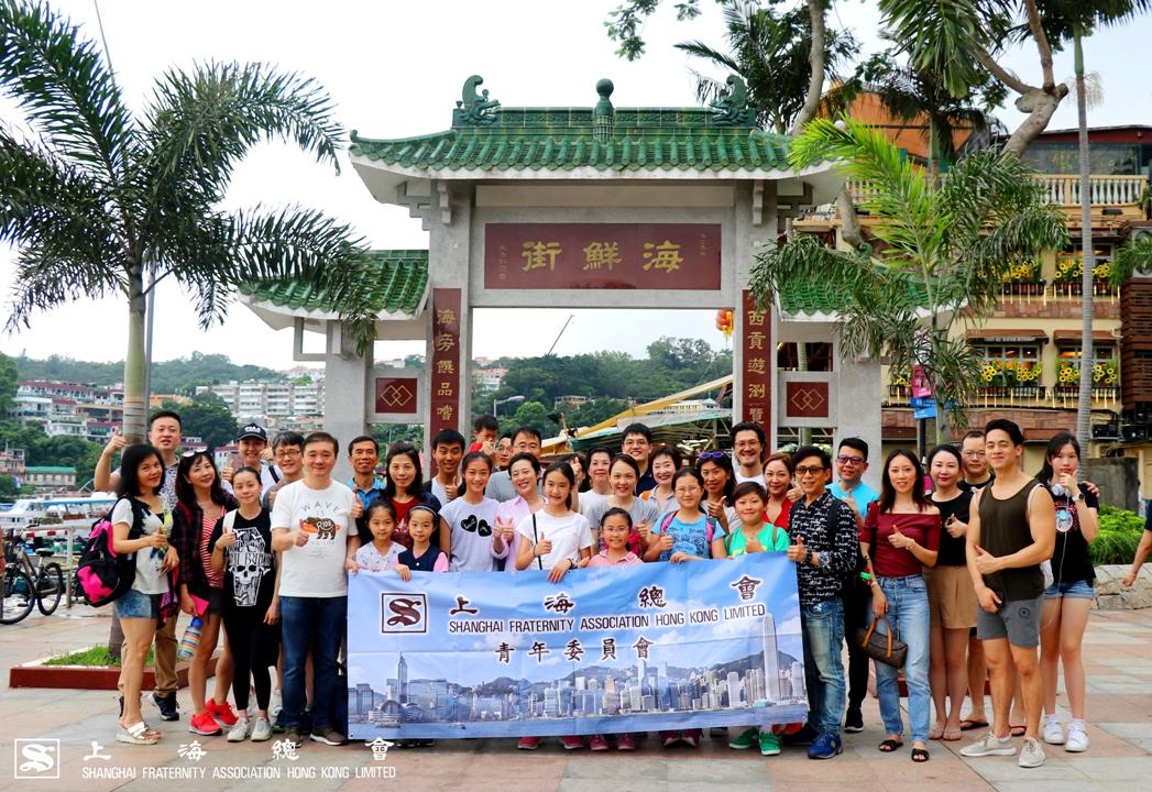 上海總會青年委員會活動大合照