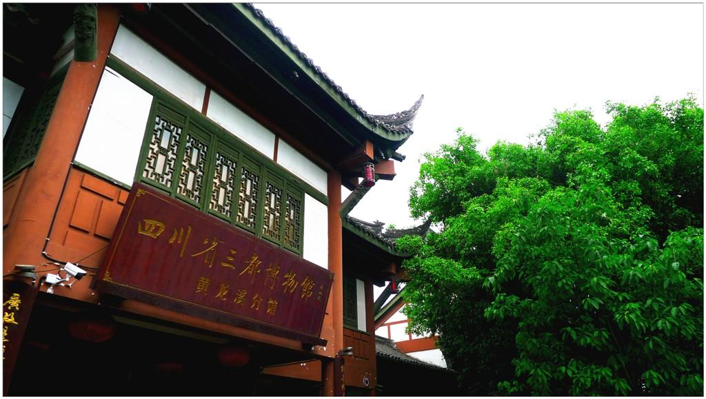 黃龍溪古鎮-古鎮內景色
