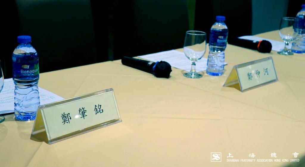當日大會由李德麟理事長、王緒亮監事長、鄭仲河副理事長及鄭肇銘常務理事聯合主持。