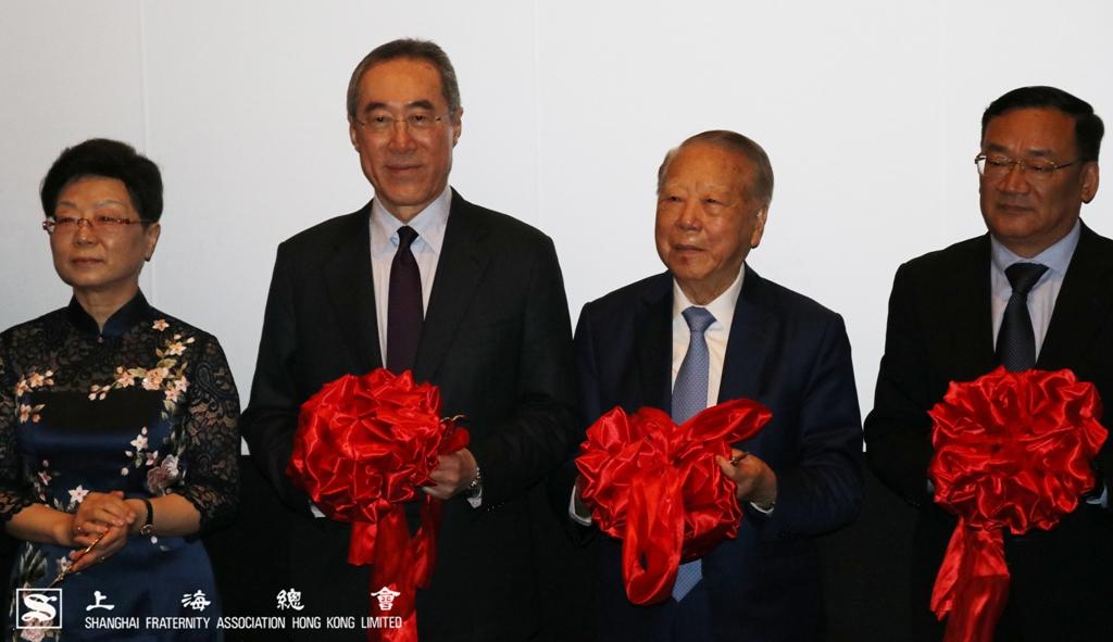 綵儀式的另一邊,(左起)上海市政協代表團方惠萍副主席、唐英年名譽會長、李和聲永遠名譽會長及上海實業(集團)有限公司沈曉初董事長。
