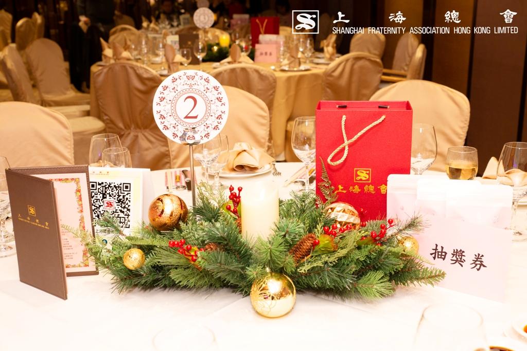 上海總會  聖誕節聯歡派對 2018 -「留住最美一刻」於2018 年 12 月 15 日 ( 星期六 ) 假中環會所 1 樓隆重舉行。