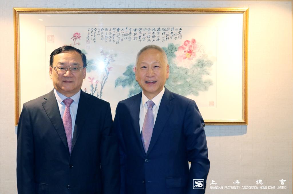 李德麟理事長與沈曉初執行董事合照留影。