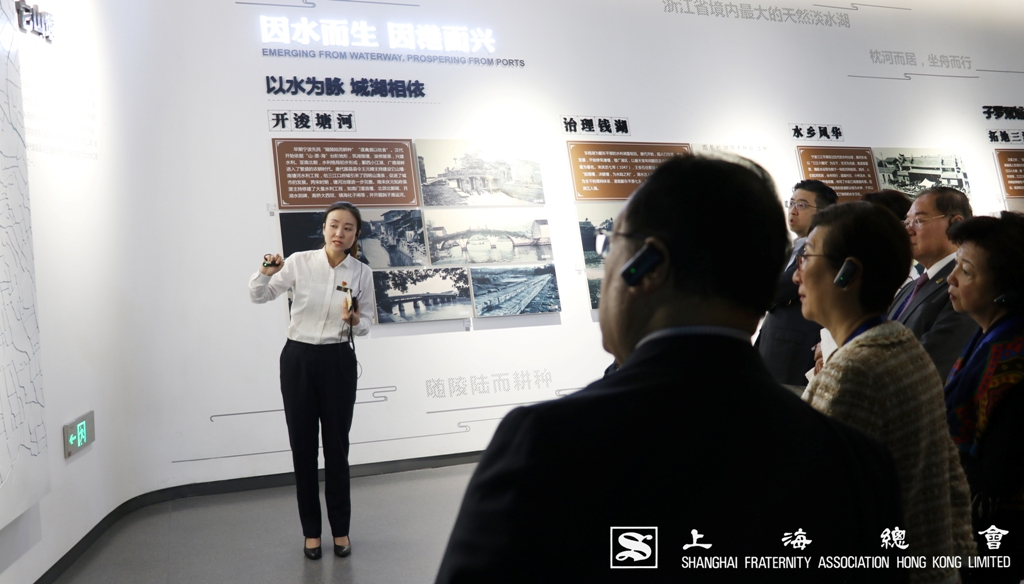 上海總會參觀寧波城市展覽館。