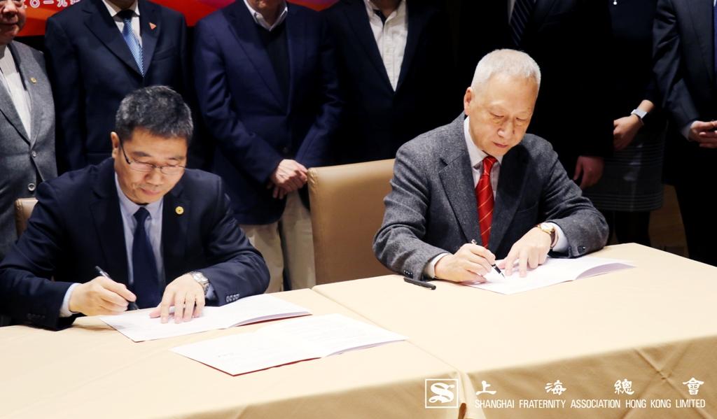 浙江大學教育基金會及香港上海總會的雙方代表就座進行簽署儀式。