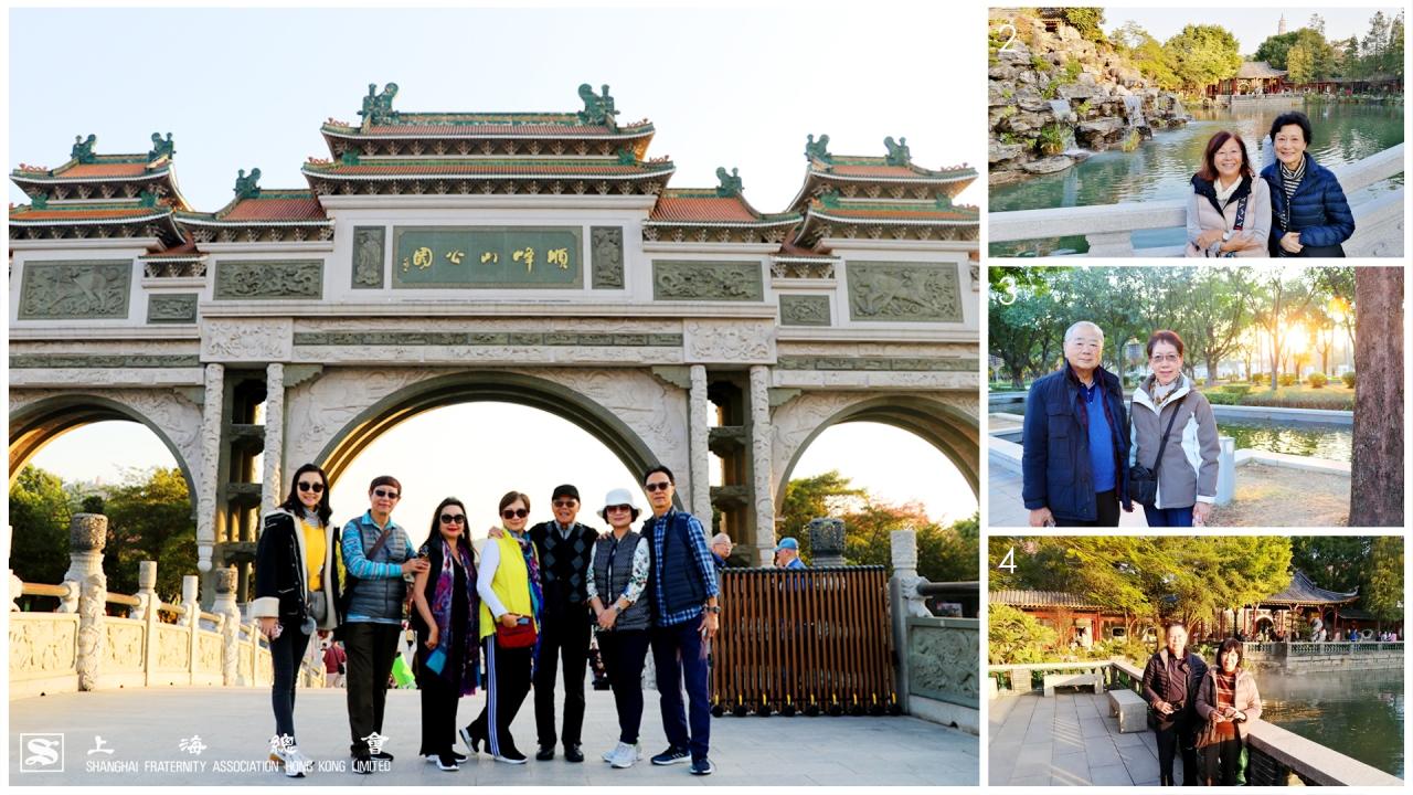圖為順峰山公園。 (1)會員於「中華第一牌坊」前合影。 (2)公園內水橋流水,古色古香。 (3)順峰山公園日落景色優美。 (4)順德粵劇大觀園就在此處。