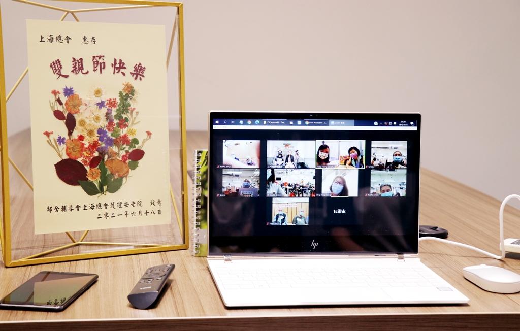 上海總會視像探訪護理安老院。