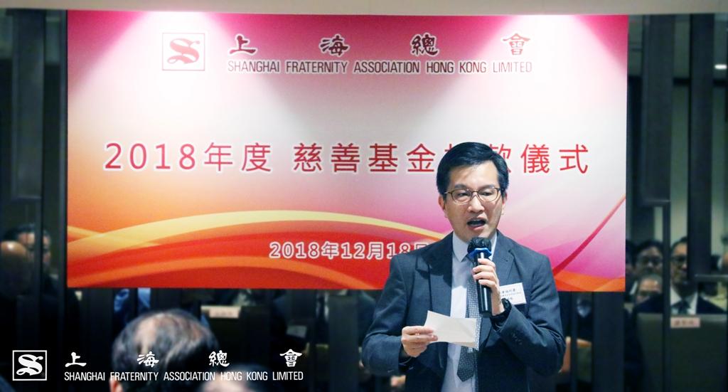 中西南及離島區助理福利專員吳偉龍先生致辭。