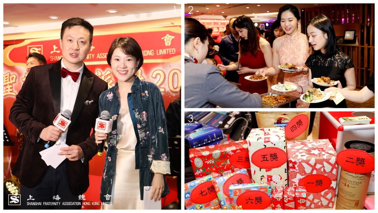 (1)司儀俞驊理事(左一)及葉可寧小姐 (2)滬江美食自助餐 (3)懷舊淮海坊豐富的獎品