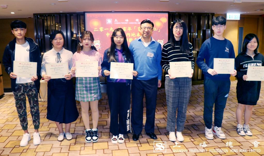 接着由高鼎國常務理事代表頒發義工嘉許狀予各位同學。