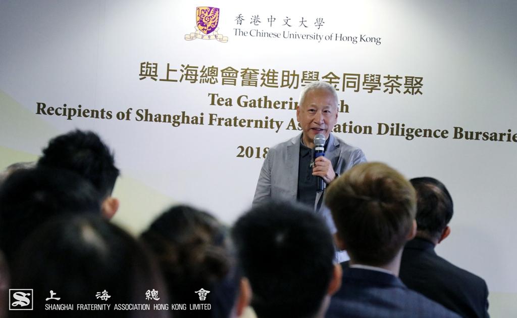 李德麟理事長勉勵中文大學列席和聲書院的學生。