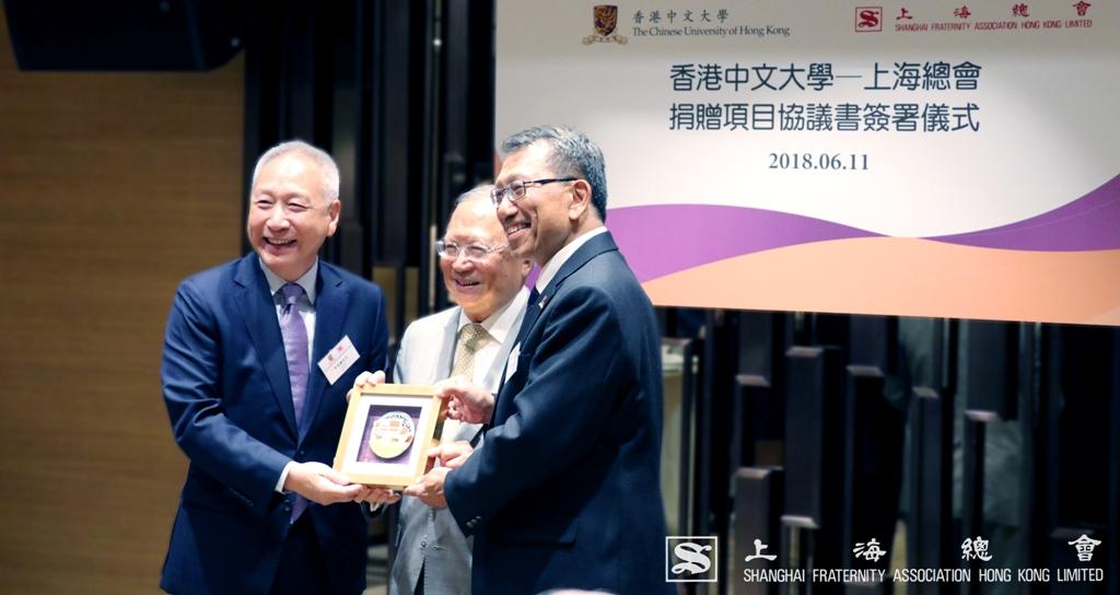 香港中文大學向上海總會送贈紀念品