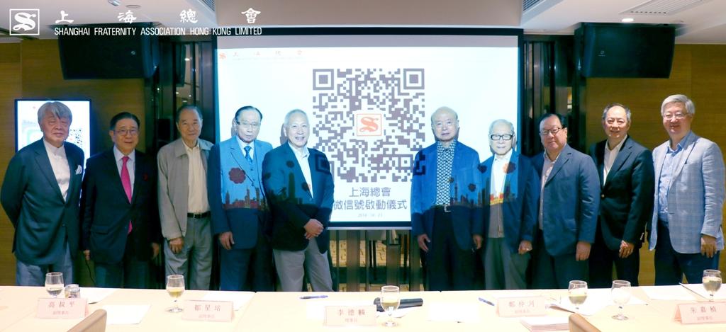啟動儀式由上海總會李德麟理事長率領,而一眾理、監事成員也熱烈參與。