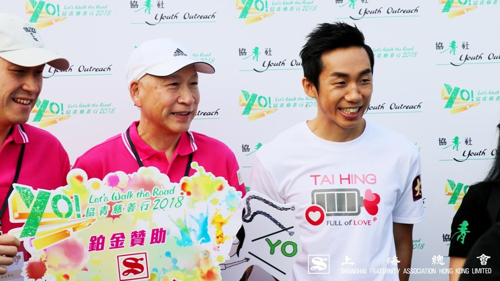 當日大會神秘嘉賓,香港首位職業西洋拳拳擊手曹星如先生與上海總會代表合照。
