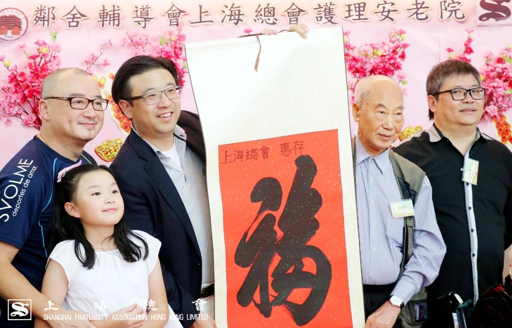 雙親節探訪由上海總會會青年委員會主委高鼎國常務理事及雷秉堅常務理事帶領。並於活動上代表接受紀念品。