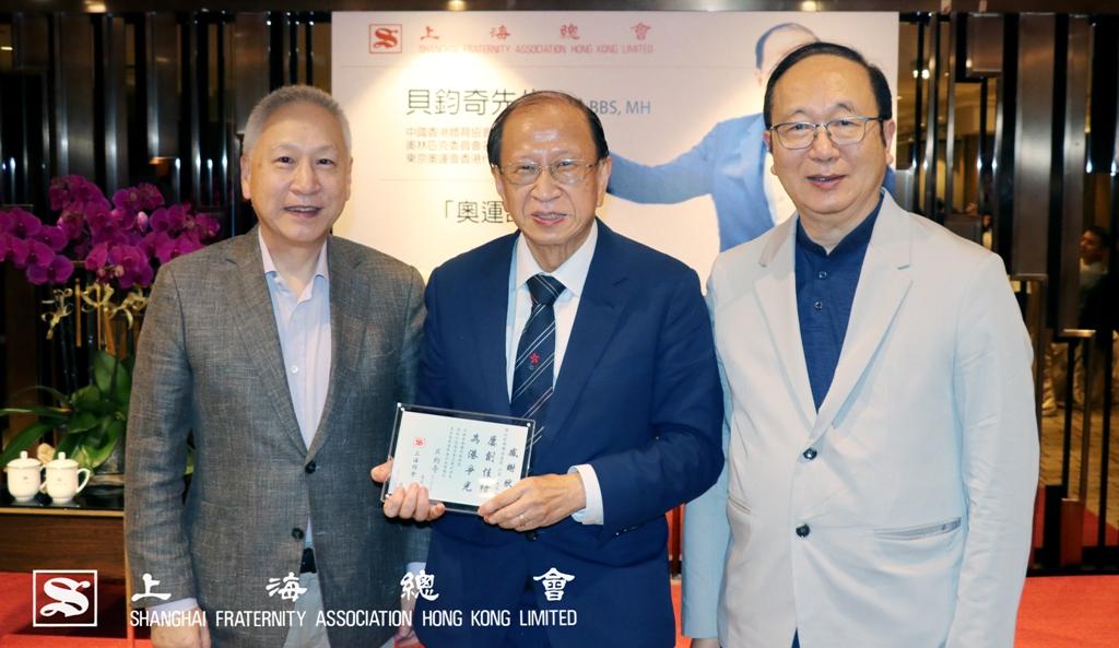 奧運訪談-與東京奧運會香港代表團團長對話