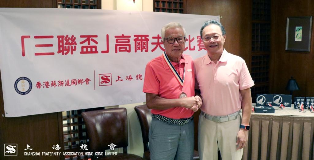 最近程 Diamond 第二洞獎,由蘇浙會徐秀夫先生奪得。