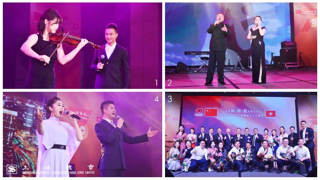 (1)昆曲藝術家張軍表演《江兒水》。(2)男女高音歌唱家,遲立明及董明霞表演《我愛你中國》。(3)「浙聯新聲」樂隊及來賓於台上合照。(4)蘇省演藝集團優秀男女歌手表演《我們的新時代》。
