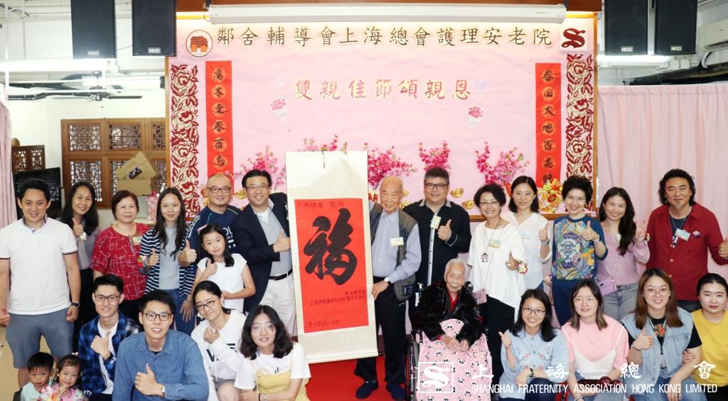 上海總會一眾理事、會員及中文大學內地本科生聯合會與院友一同合照留念。