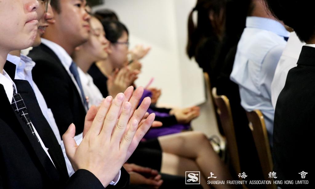 出席之學生均感謝上海總會一直以來的支持。