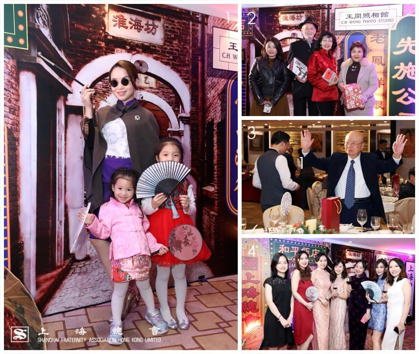 (1)淮海坊主題場景 (2)來賓滿載而歸 (3)竺銀康副理事長 (4)身穿旗袍的各位「上海小姑娘」