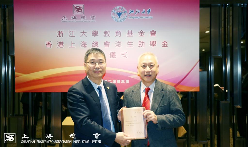 捐贈紀念品由李德麟理事長代表接受。