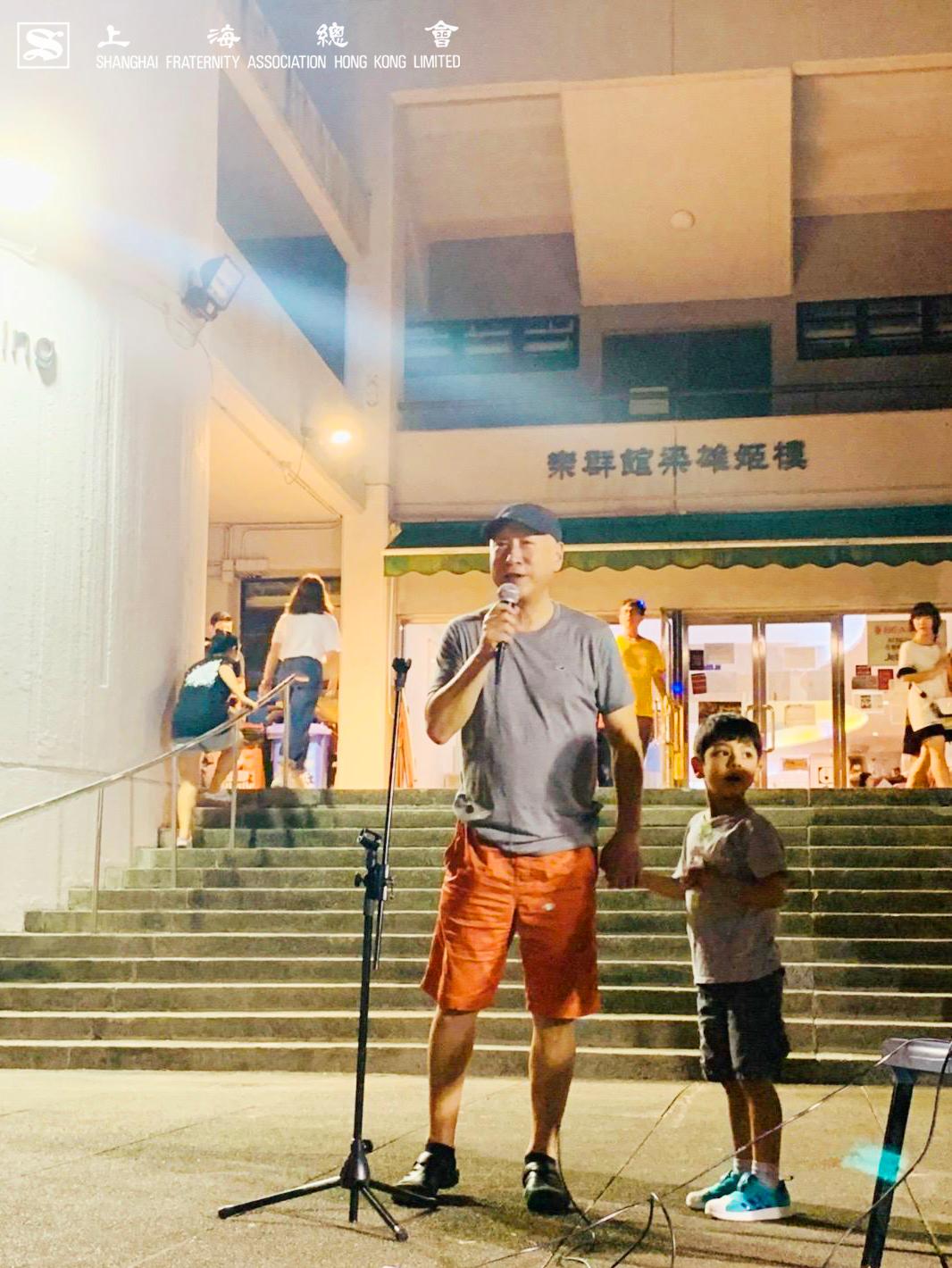 上海總會李德麟理事長帶同家人參加香港中文大學內地本科生聯合會(MUA)中秋園遊會活動。