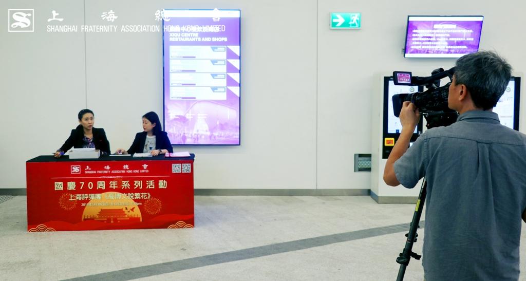上海電視台拍攝情況。