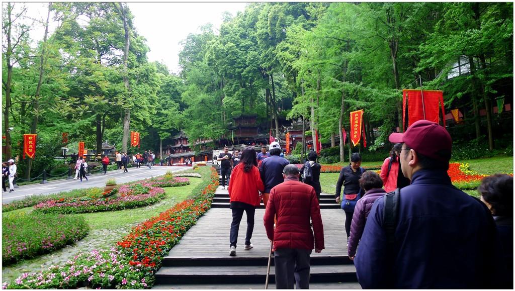 前往青城山中