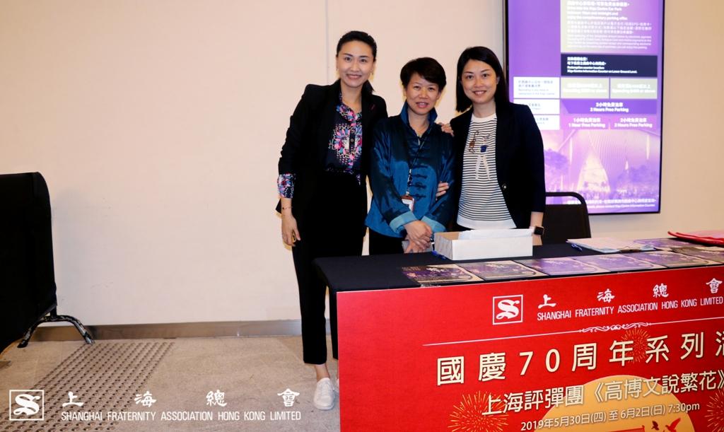 上海總會設專櫃為會員處理票務事宜,(左起)婁芝伊總幹事、西九文化管理局表演藝術鐘珍珍主管(戲曲)、姚影紅秘書。