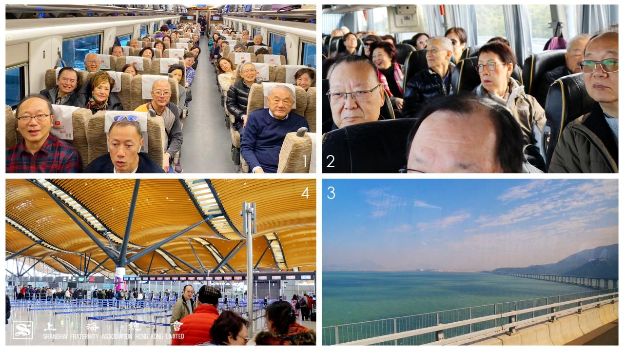 上海總會考察行程。 (1)廣州南高鐵回港情況。 (2)港珠澳大橋上遠觀人工島。 (3)人工島旅客離境大樓。 (4)港珠澳大橋景色。