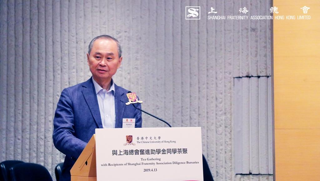 霍泰輝教授致辭感謝上海總會的支持。