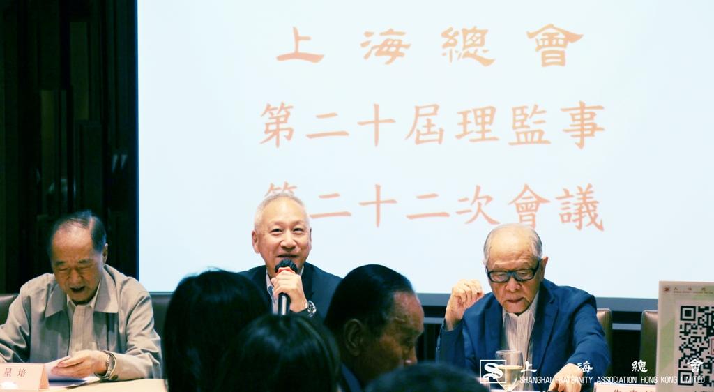 於會議上,李德麟理事長表達對上海總會不斷前進、革新的規劃理念。