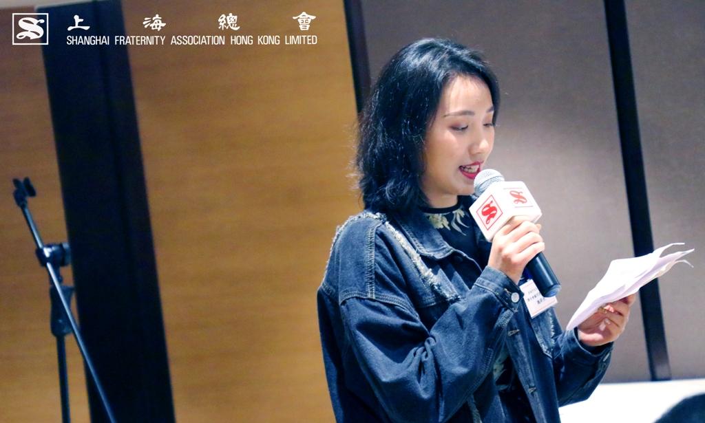 香港中文大學內地本科生聯合會顧問委員會魏新然小姐分享參與「家在香江」的感受。