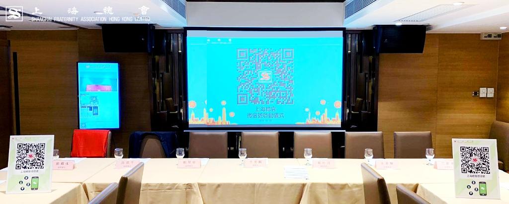 上海總會理、監事會成員將成為首批「關注者」。