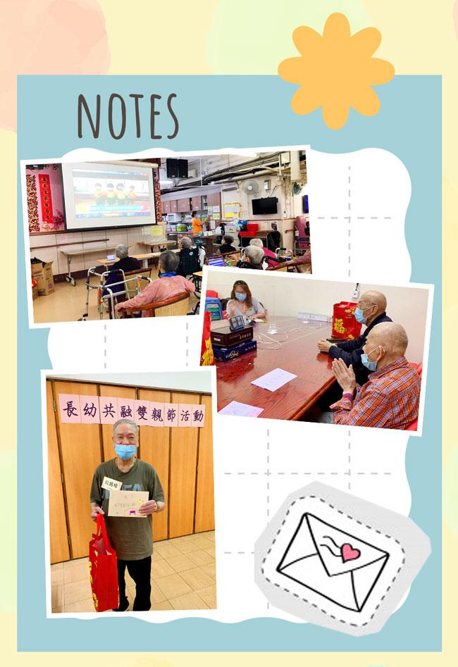 鄰舍輔導會上海總會護理安老院現場及接收心意卡。