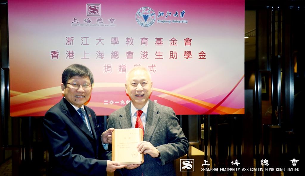 浙江大學的代表也接受同捐贈紀念品。