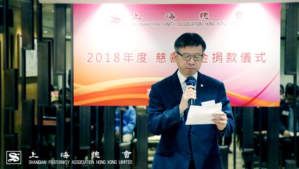 中大中醫學院院長梁挺雄教授致辭。