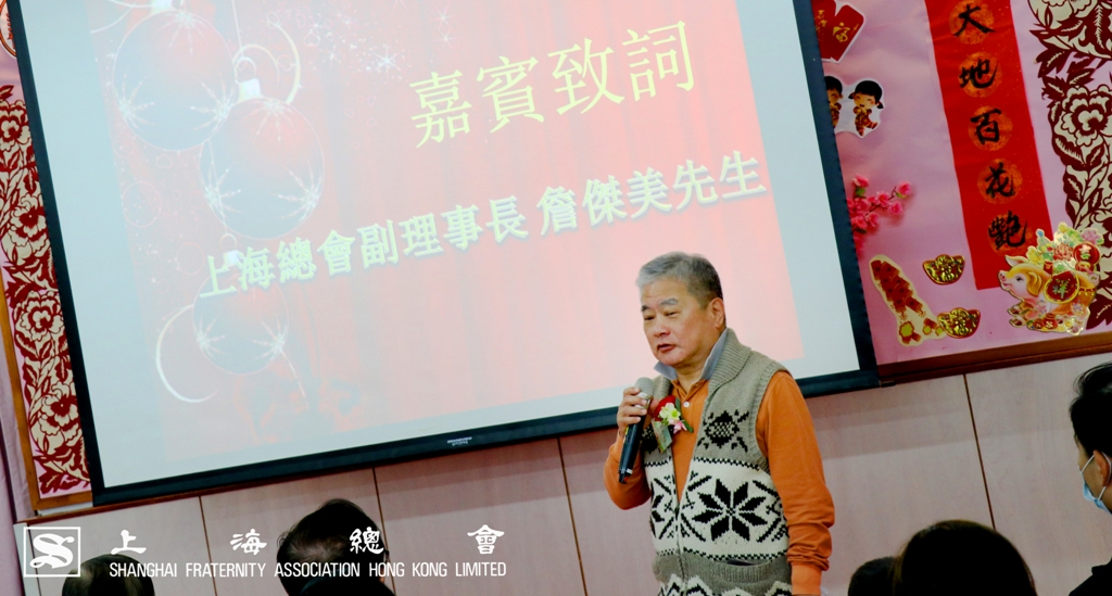 詹傑美副理事長簡單講述活動由來,表達出上海總會關心敬老事業的發展。
