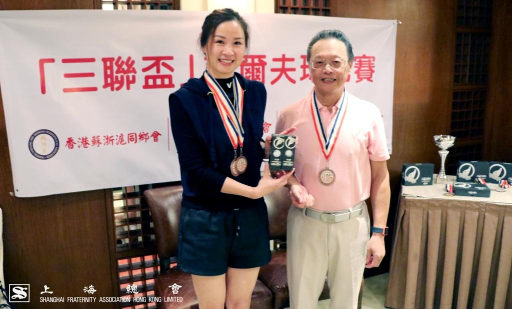 陶先生與王小姐雙雙得獎。