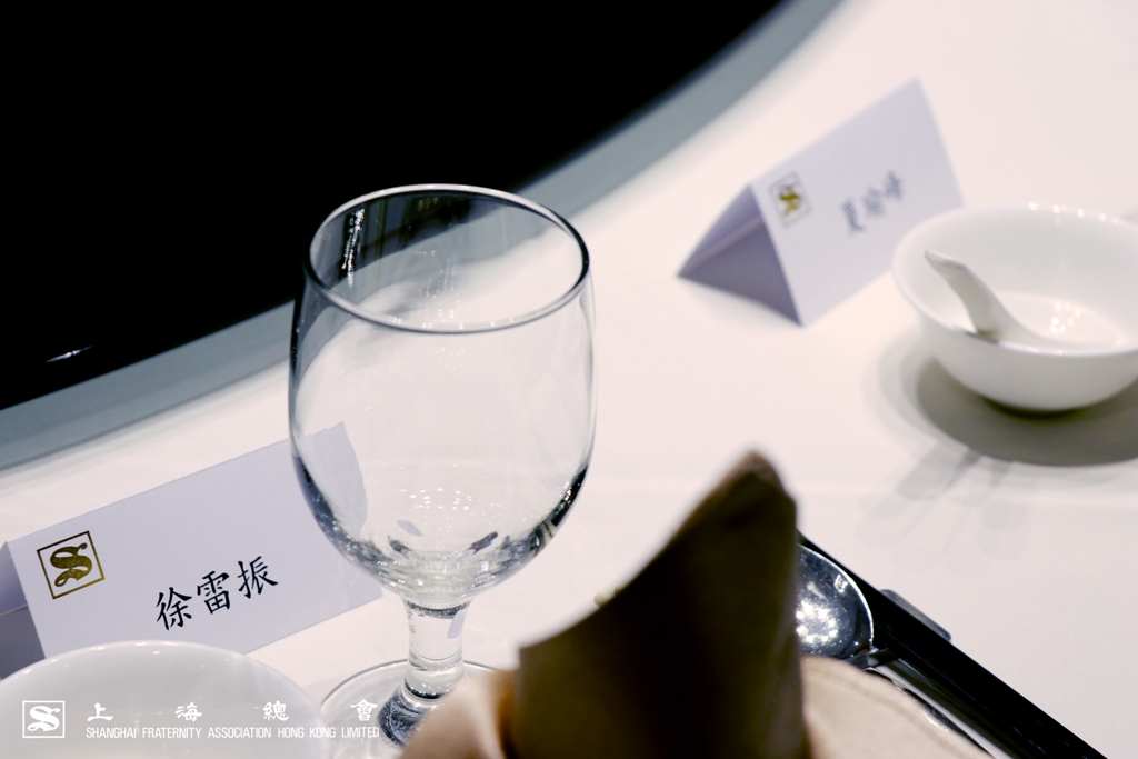 上海總會於 2018 年 8 月 24 日假會所貴賓廳接待上海市委統戰部拜訪團