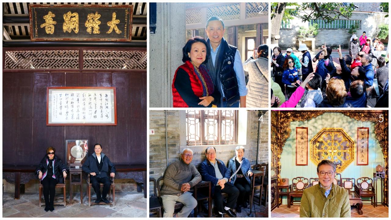 參觀「碧江金樓」時情況。 (1)上海總會會員於前廳留影。 (2)張宗琪副理事長伉儷合照。 (3)觀賞庭園內之果實。 (4)張浩然副理事長伉儷及會員合照。 (5)會員於鬼斧神工的木雕前留影。