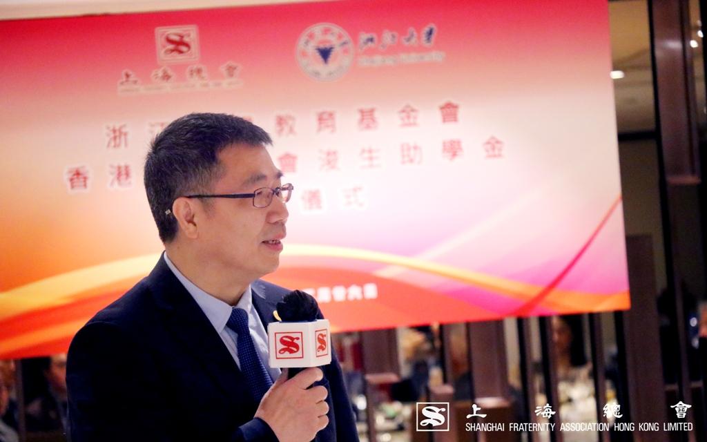 接着由浙江大學副校長羅衛東教授致感謝辭。