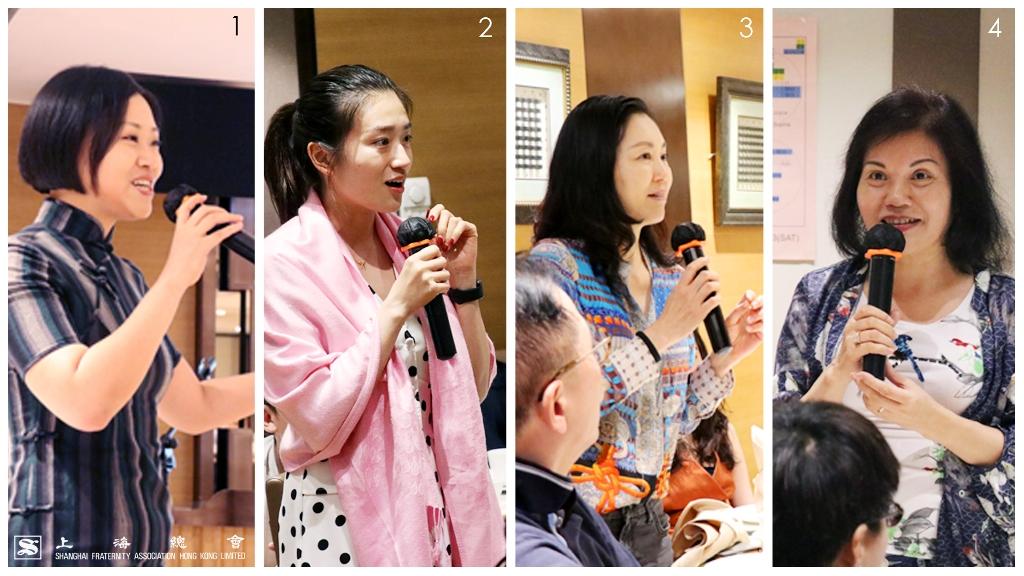 (1)復旦大學香港校友.上海總會會員傅譯文小姐為當日活動司儀,生動傳神。 (2)(3)(4)聽眾於問答還節向馮小姐請教不同範疇的問題。